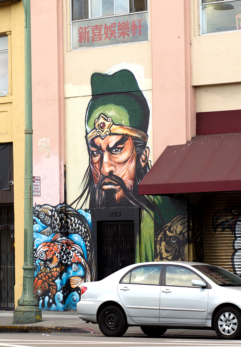 Mural+of+Guan+Yu%2C+the+Lord+of+War+painted+on+the+side+of+a+building+on+Harrison+St.
