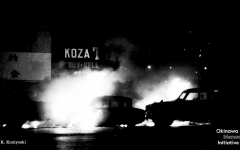 Revisiting The Koza Uprising in Global Perspectives