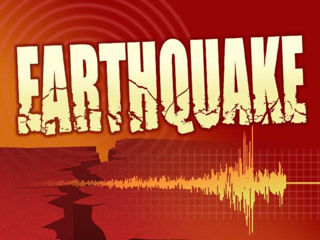 Image result for earthquake logo